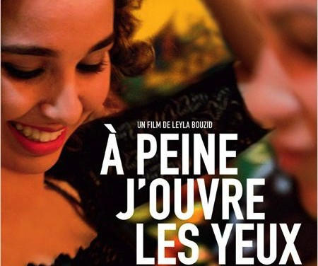 Cinéma à Rouen : gagnez vos places à l'Omnia