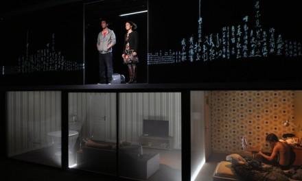 Théâtre à Dieppe: dans une intimité familiale à DSN