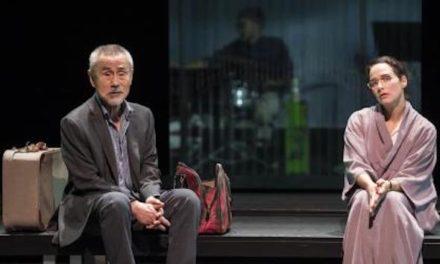 Dieppe : l'univers d'Ozu au théâtre