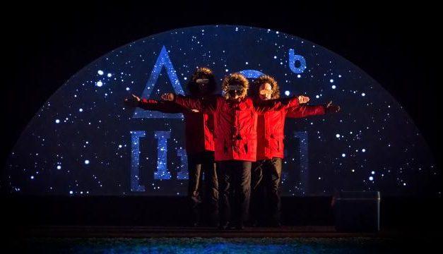 Théâtre au CDN :en expédition chez les Inuits